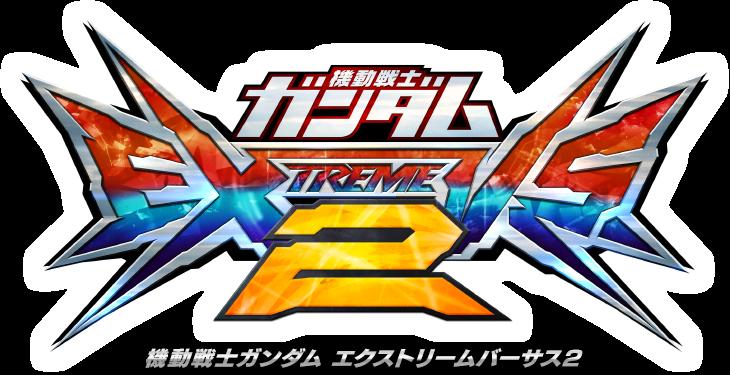 Mobile Suit Gundam Extreme Versus 2