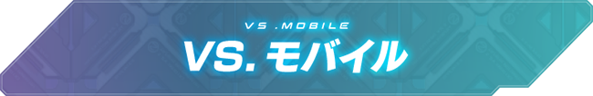 VS.MOBILE